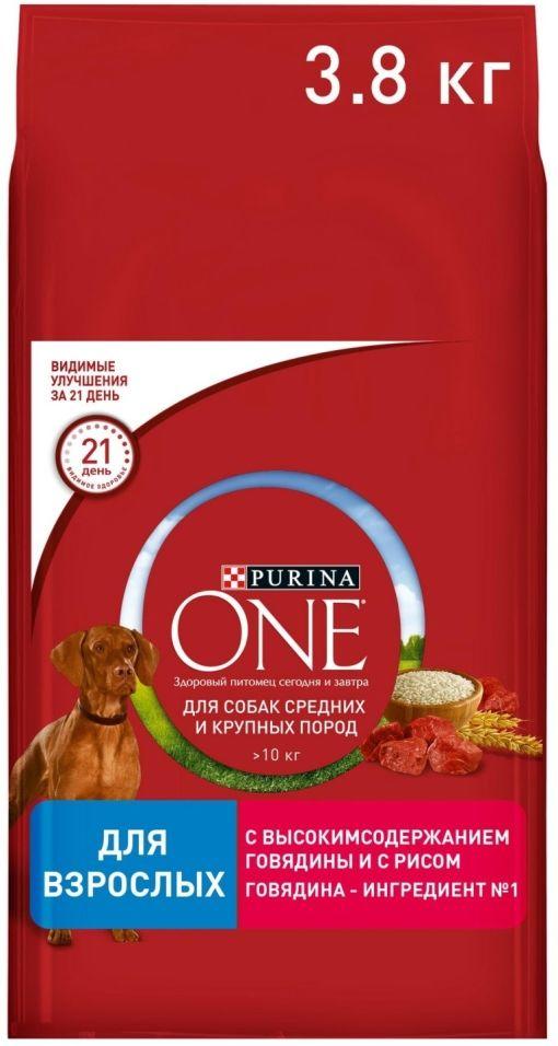 Сухой корм для собак Purina One с мясом и рисом 3.8кг