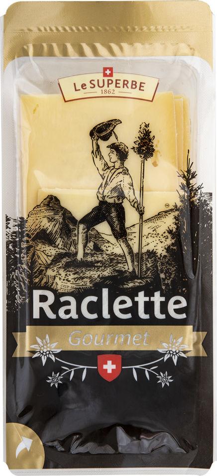 Отзывы о Сыре Le Superbe Раклет 48% 200г