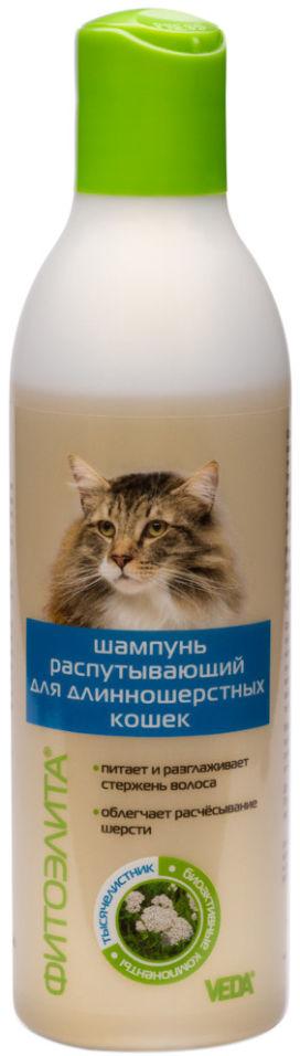 Отзывы о Шампуни для кошек Veda Фитоэлита распутывающий 220мл