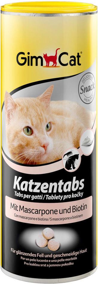 Лакомство для кошек GimCat с маскарпоне и биотином 425г