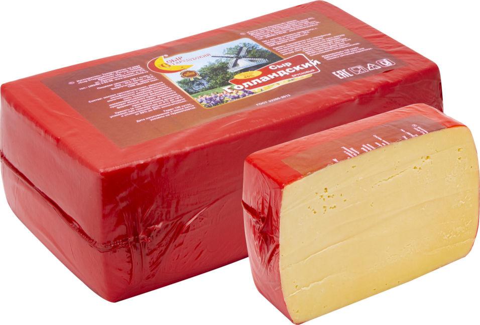 Отзывы о Сыр Стародубский Голландский 45% 0.1-0.3кг