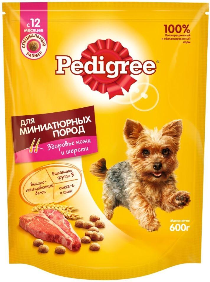 Сухой корм для собак Pedigree Mini для миниатюрных пород с говядиной 600г
