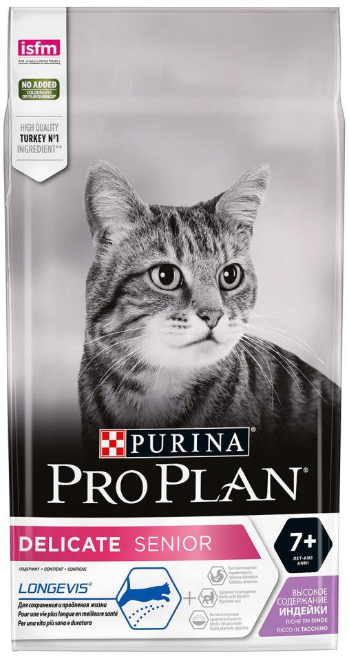 Сухой корм для кошек Pro Plan Longevis Delicate Senior 7+ с индейкой 1.5кг
