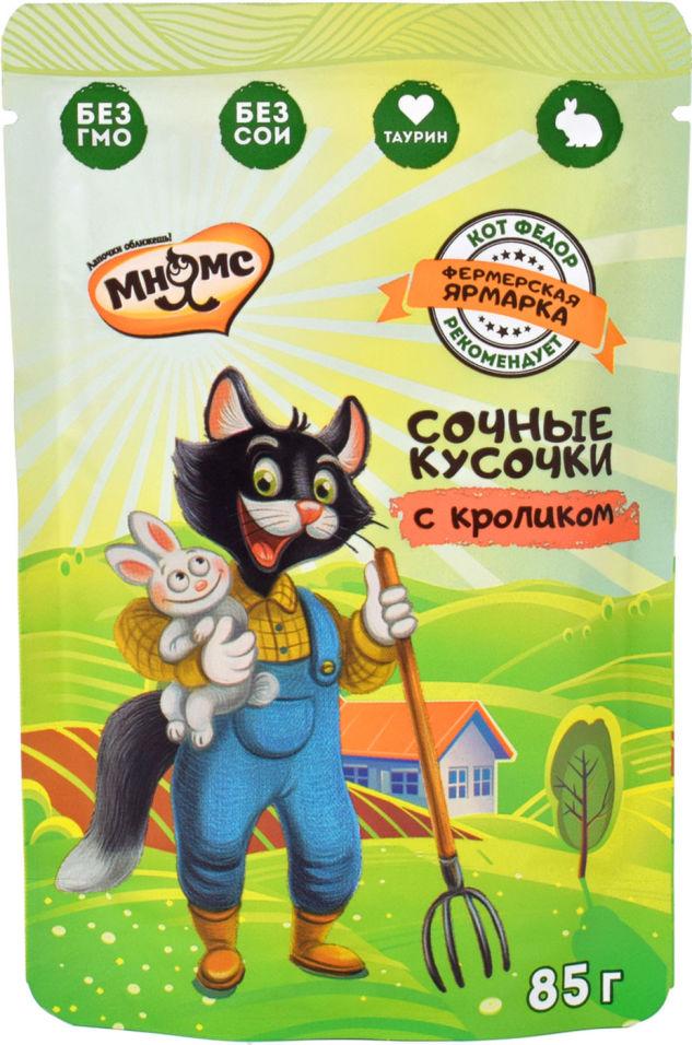 Корм для кошек Мнямс Фермерская ярмарка сочные кусочки с кроликом 85г