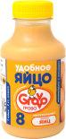 Меланж яичный GROVO 330мл