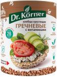 Хлебцы Dr.Korner Гречневые с витаминами без глютена 100г