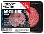 Бифштекс телячий Мясо-Есть! 240г