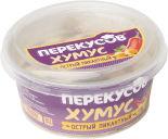 Хумус Перекусов острый пикантный 150г