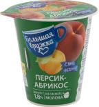 Йогурт Большая Кружка персик-абрикос 1.8% 290г