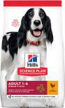 Сухой корм для взрослых собак Hills Science Plan Adult Medium для средних пород с курицей 12кг