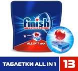 Таблетки для посудомоечных машин Finish All-in-1 Max 13шт