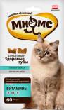 Лакомство для кошек Мнямс Хрустящие подушечки Здоровые зубы 60г