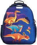 Ранец №1 School Basic Динозавры