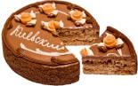 Торт У Палыча Киевский оригинальный 1кг