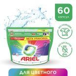 Капсулы для стирки Ariel Все-в-1 60шт