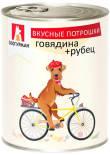 Корм для собак Зоогурман Вкусные потрошки Говядина рубец 750г