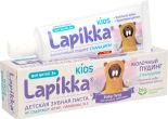 Зубная паста Lapikka Kids Молочный пудинг детская 45г