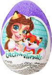 Яйцо с сюрпризом Enchantimals шоколадное 20г в ассортименте