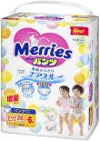 Подгузники-трусики Merries XL 12-22кг 44шт