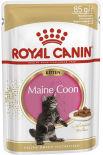 Корм для котят Royal Canin Kitten Maine Coon для породы Мейн-кун Соус 85г