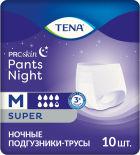 Подгузники-трусы Tena Pants Night для взрослых размер M 10шт