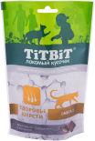 Лакомство для кошек TiTBiT подушечки с лососем 60г