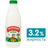 Кефир Сарафаново 3.2% 930г