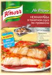 Сухая смесь Knorr На Второе Нежная рыба в томатном соусе по-провански 23г