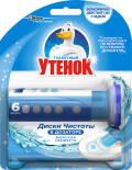 Очиститель унитаза Туалетный Утенок Диски чистоты Морская Свежесть 6шт