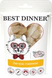 Лакомство для собак Best Dinner Freeze Dry Легкое говяжье 30г