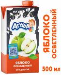 Сок Агуша Яблоко 500мл