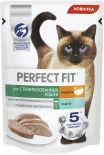 Влажный корм для кошек Perfect Fit для стерилизованных паштет с индейкой 75г