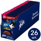 Влажный корм для кошек Felix Sensations с говядиной в желе с томатом 26шт*85г