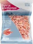 Креветки Бухта изобилия Отборные 90/120 варено-мороженые 850г