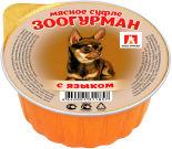 Корм для собак Зоогурман Мясное Суфле с языком 100г