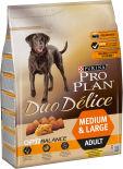 Сухой корм для собак Pro Plan Duo Delice Medium&Large Adult для средних и крупных пород с курицей 2.5кг