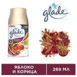 Сменный баллон Glade Automatic Яблоко и корица 269мл