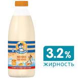 Молоко Простоквашино Топленое 3.2% 930мл