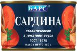 Сардина БАРС Атлантическая в томатном соусе 250г