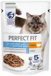 Корм для кошек Perfect Fit Индейка в соусе 75г