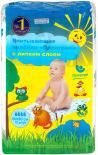 Пеленки одноразовые для детей Пелигрин с липким слоем 60*90см 10шт