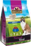 Сухой корм для привередливых кошек Meglium Adult Говядина 400г