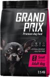 Корм для собак Grand Prix Small Adult Курица 2.5кг