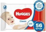 Салфетки влажные Huggies Classic детские 56шт