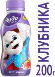 Йогурт питьевой Чудо Детки Клубника 2.2% 4шт*200г