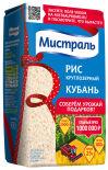Рис Мистраль Кубань круглозерный 900г