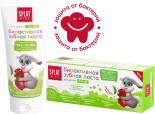 Зубная паста Splat Kids Биоактивная Земляника-вишня детская 50мл