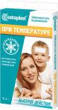Пластырь Extraplast Медицинский охлаждающий при температуре 2шт