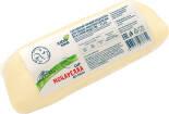 Сыр Маркет Зеленая линия Моцарелла для пиццы 45% 250г
