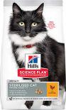 Сухой корм для пожилых стерилизованных кошек Hills Science Plan Sterilised Cat Mature Adult 7+ с курицей 3кг